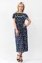 Платье #117208. Вид 1.