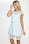 Платье #117525. Вид 1.