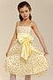 Платье #12669. Вид 1.
