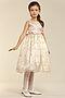 Платье #12683. Вид 1.