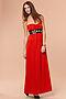 Платье #12966. Вид 1.