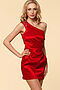 Платье #13337. Вид 1.