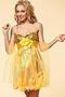 Платье #13380. Вид 1.