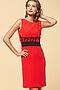 Платье #13530. Вид 1.
