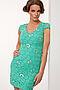 Платье #14147. Вид 1.