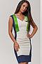 Платье #14715. Вид 1.