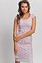 Платье #15020. Вид 1.