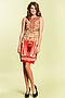 Платье #15733. Вид 1.