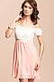Платье #15834. Вид 1.