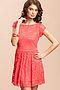 Платье #15895. Вид 1.