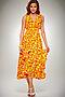 Платье #17078. Вид 1.