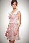 Платье #17244. Вид 1.