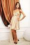 Платье #1742. Вид 1.