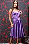 Платье #2287. Вид 1.