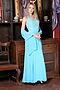 Платье #234. Вид 1.