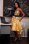 Платье #2813. Вид 1.