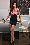 Платье #2856. Вид 1.