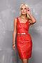 Платье #4468. Вид 1.