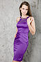 Платье #4836. Вид 1.