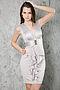 Платье #4840. Вид 1.