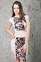 Платье #4854. Вид 1.