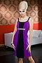Платье #5586. Вид 1.