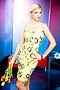 Платье #5735. Вид 1.