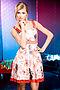 Платье #5737. Вид 1.