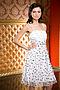 Платье #5938. Вид 1.