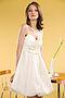 Платье #6801. Вид 1.