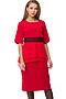 Платье #72433. Вид 1.