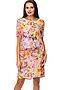 Платье #73443. Вид 1.