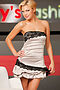 Платье #8340. Вид 1.