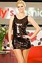 Платье #8711. Вид 1.