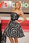 Платье #9025. Вид 1.