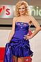 Платье #9197. Вид 1.