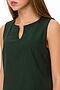 Блуза #69411. Вид 4.