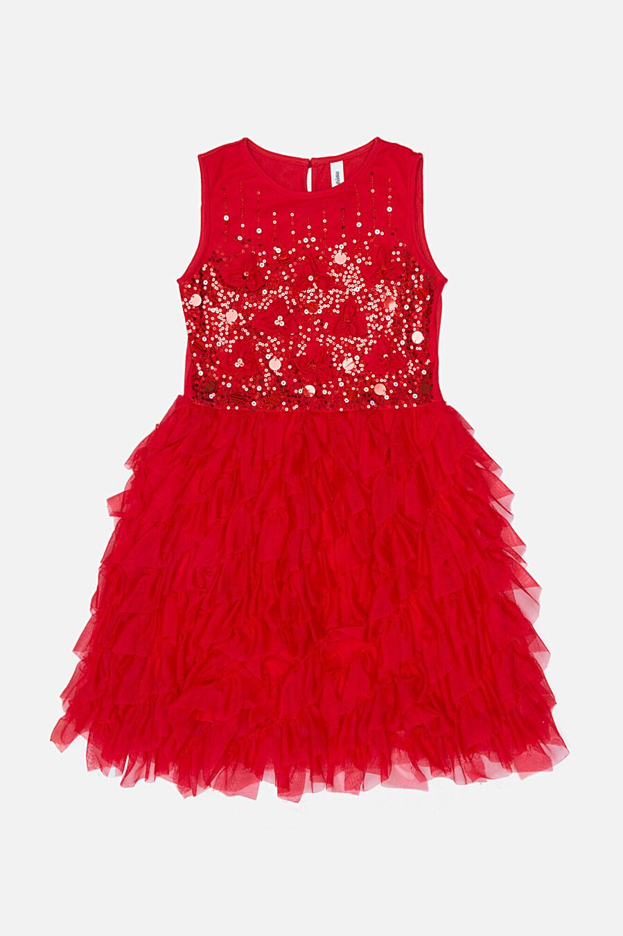 Платье #100319