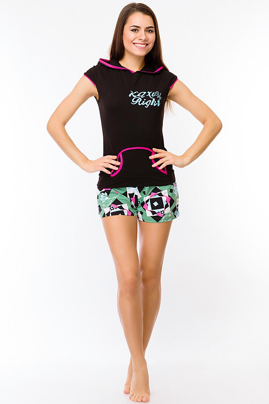 Пижама #100363