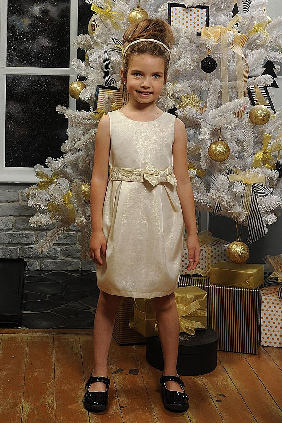 Платье #100528