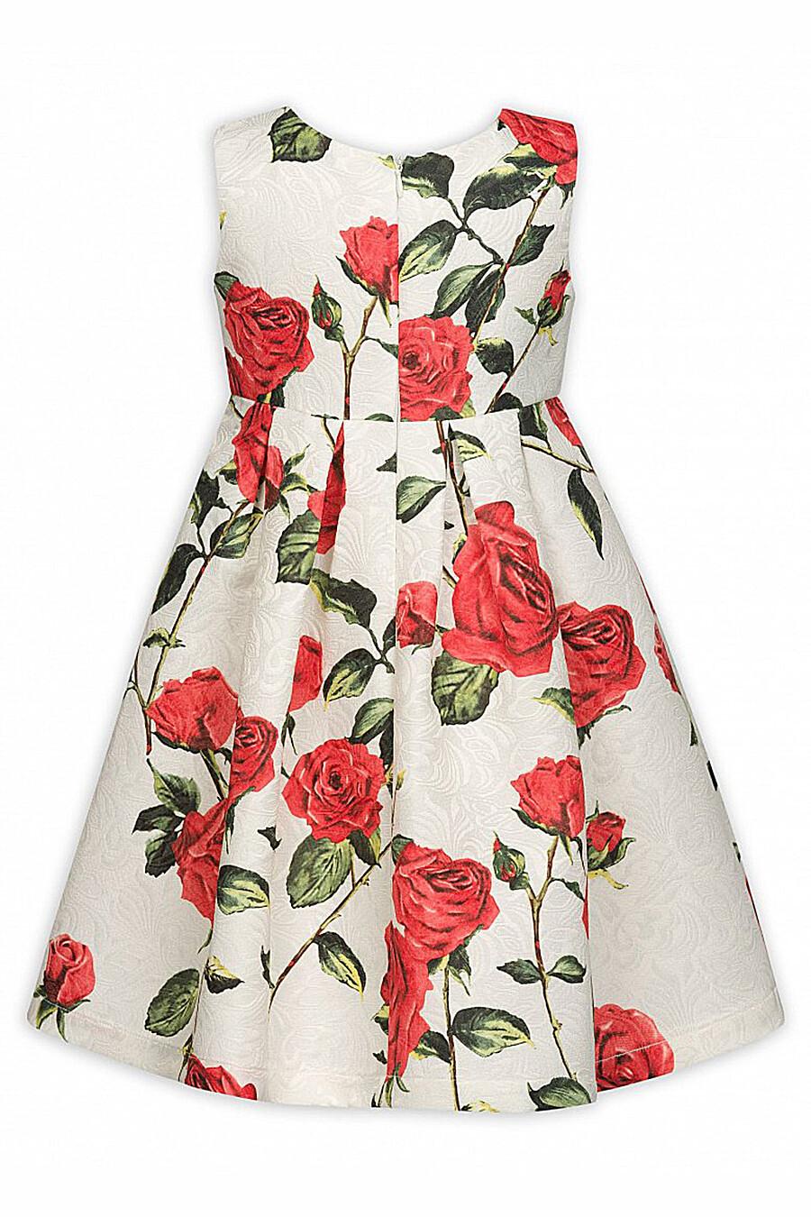 Платье #100529