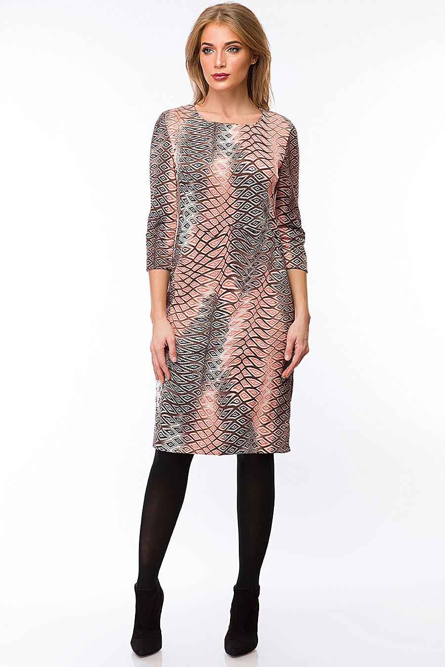 Платье #100541