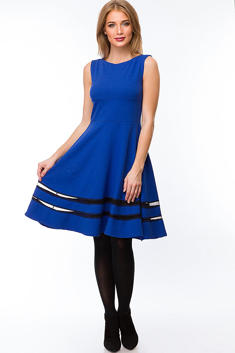Платье #100553
