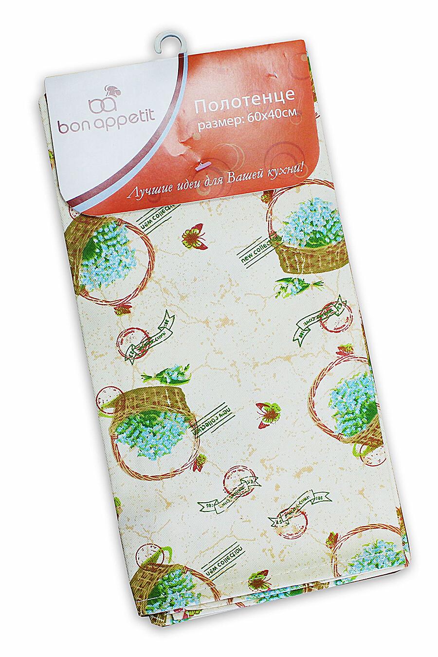 Полотенце AMORE MIO (101051), купить в Moyo.moda