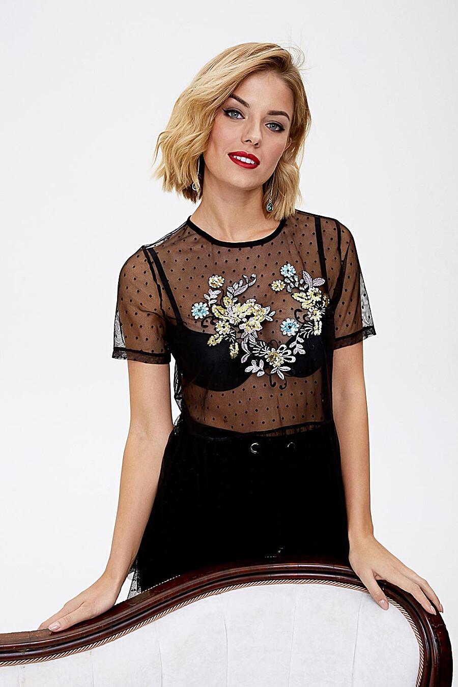 Блуза #103190