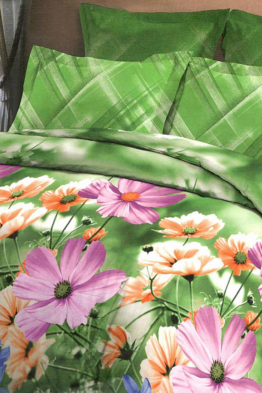 Комплект постельного белья AMORE MIO (103233), купить в Optmoyo.ru