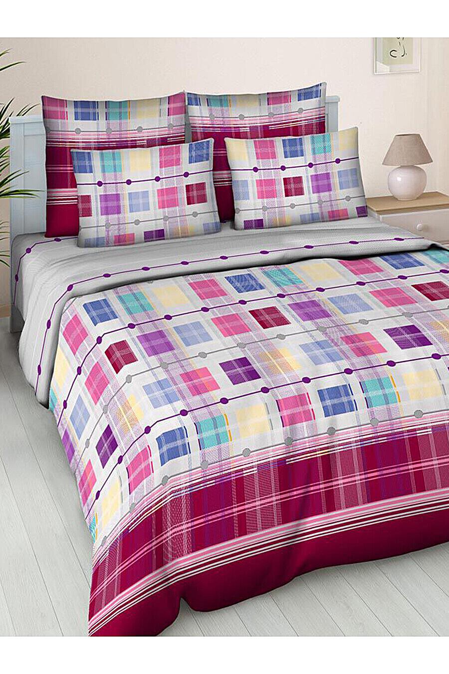 Комплект постельного белья AMORE MIO (103239), купить в Moyo.moda