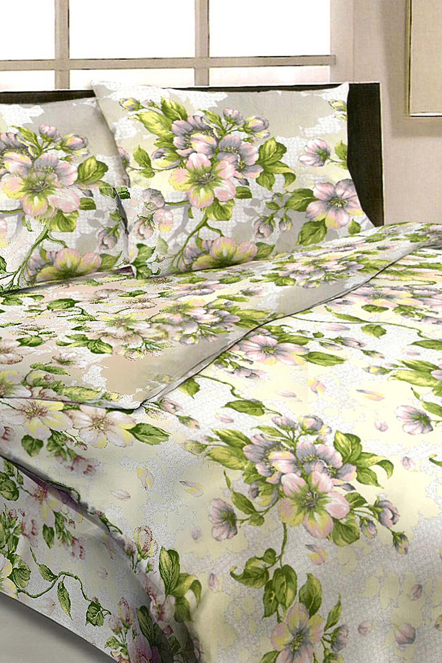 Комплект постельного белья AMORE MIO (103242), купить в Optmoyo.ru