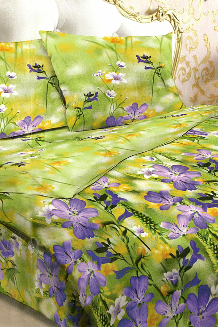 Комплект постельного белья #103245