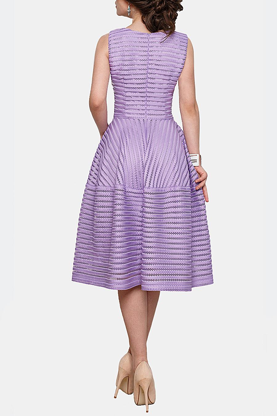 Платье VALKIRIA (103360), купить в Optmoyo.ru